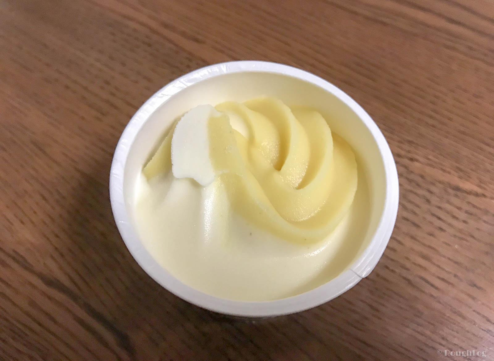 【ふるさと納税】北海道豊富町「とよとみ牛乳ソフトクリーム」季節のミックス(ラ・フランスミックス)味