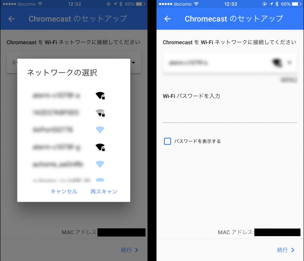 chromecast1-3