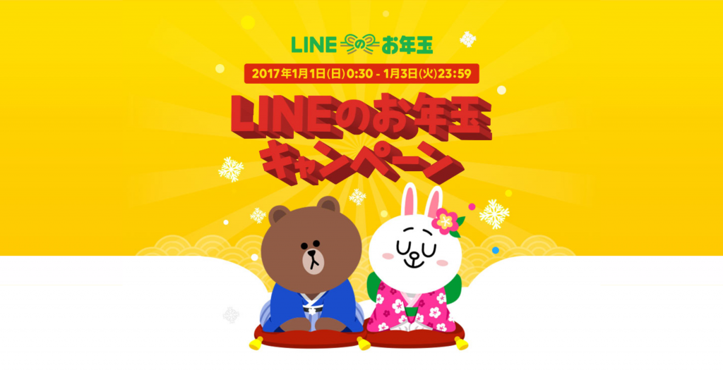 line01011