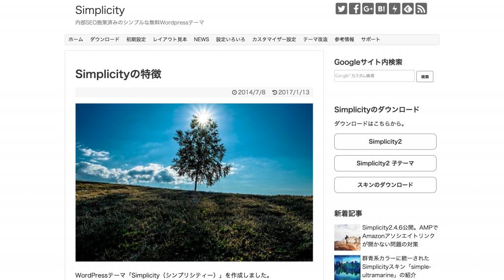 clingify01212