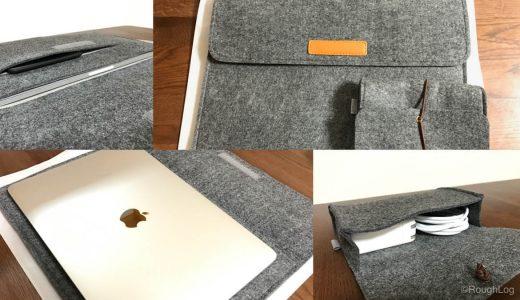 MacBook (Pro/Air) 持ち運び用インナーケースのおすすめはコレだ!