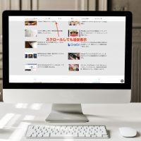 mockDrop_iMac on a table