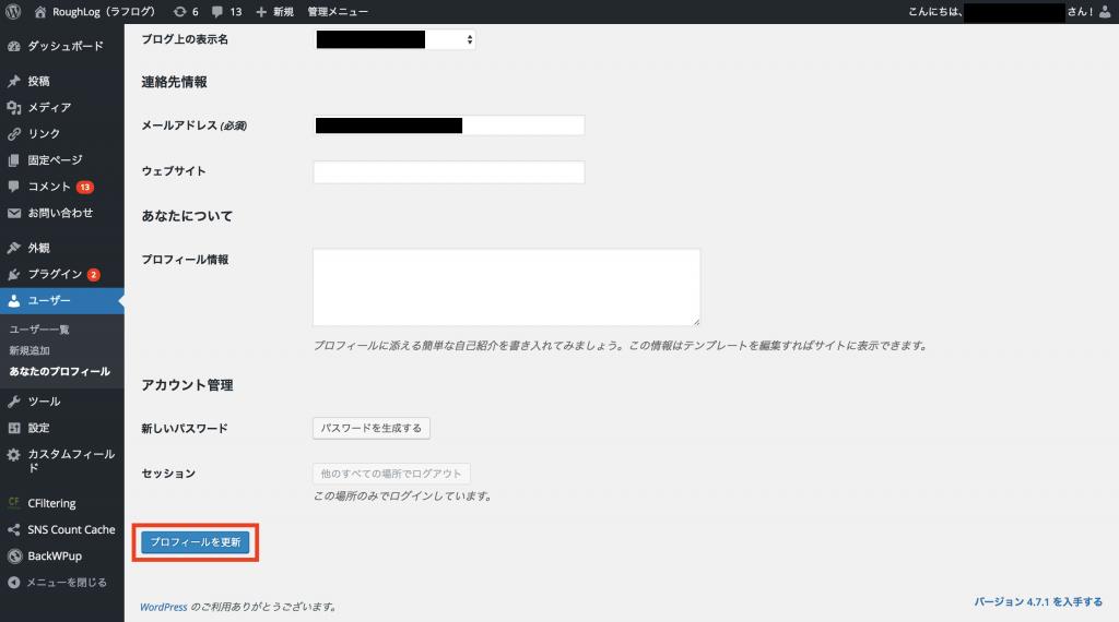 toolbar012144 2
