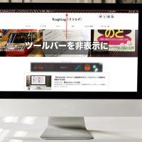 toolbar0129