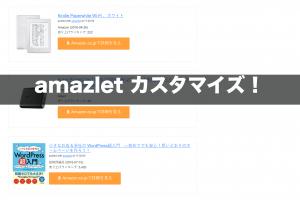 amazlet02052 3