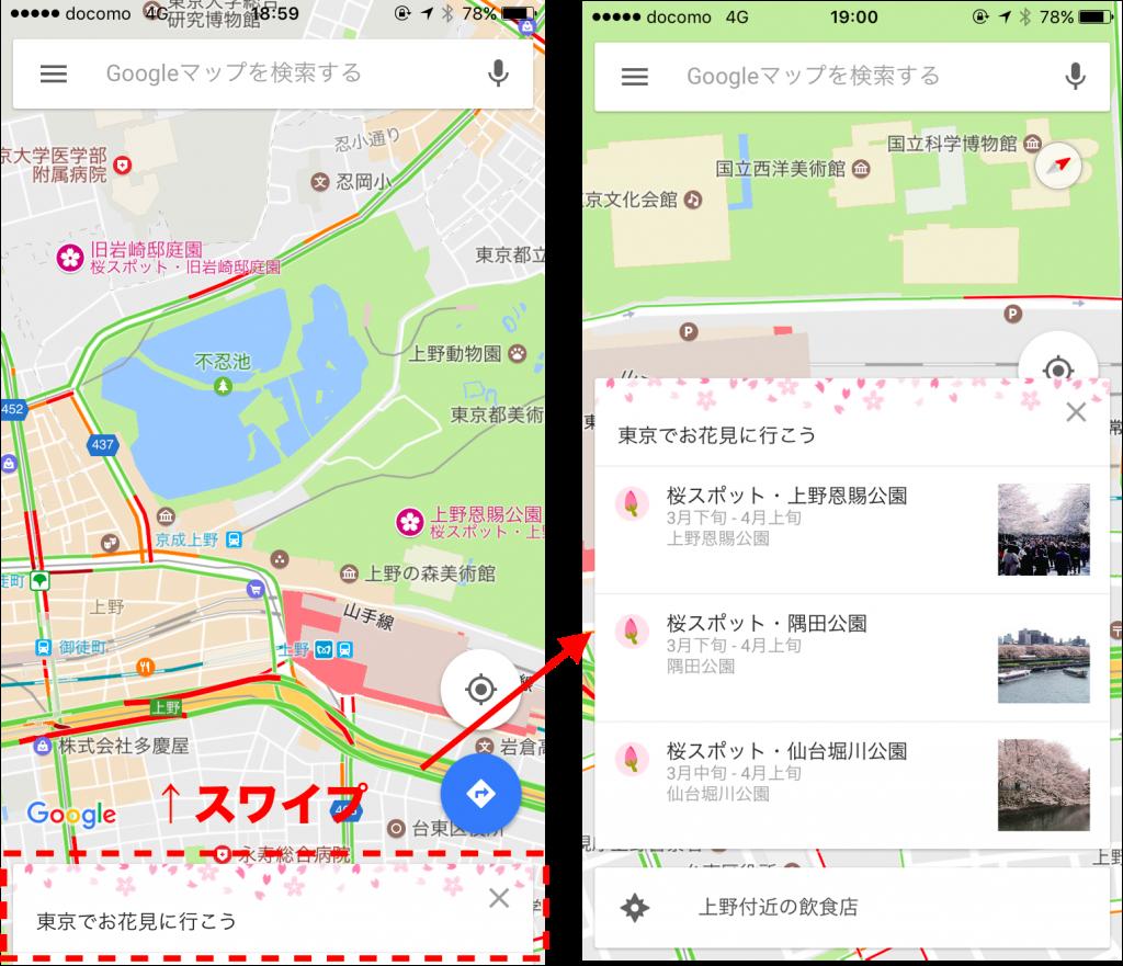 googlemap03311
