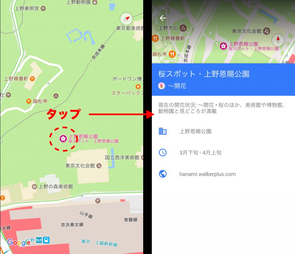 googlemap03312