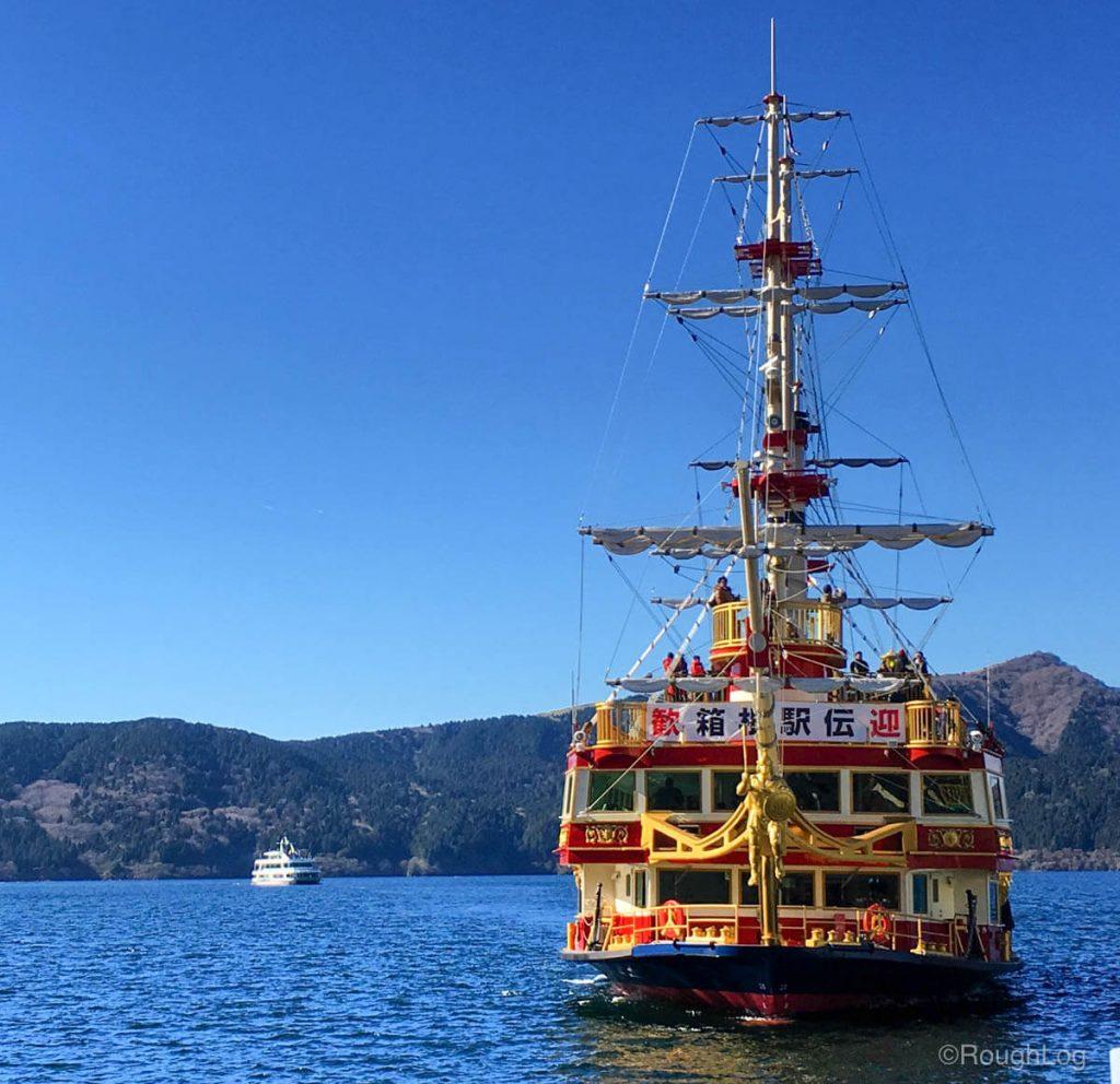 箱根海賊船に乗って芦ノ湖散策