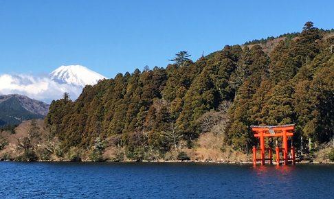 箱根海賊船からの芦ノ湖と富士山