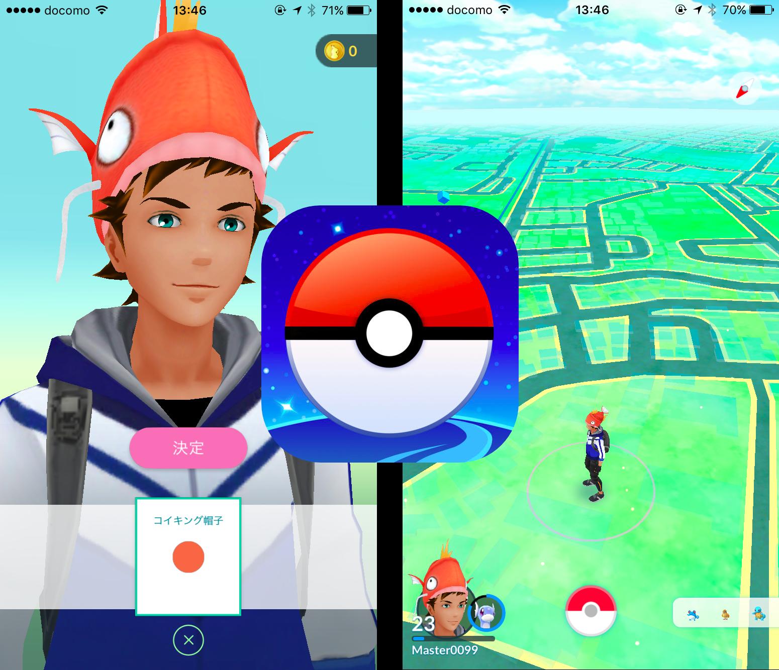 【ポケモンGO】無料着せ替えアイテムに「コイキング帽子」追加!「金色コイキング」も出現中。