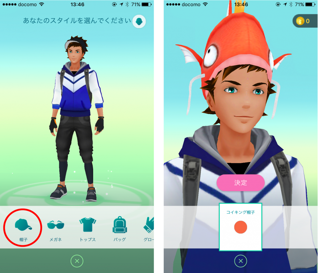 pokemon03262