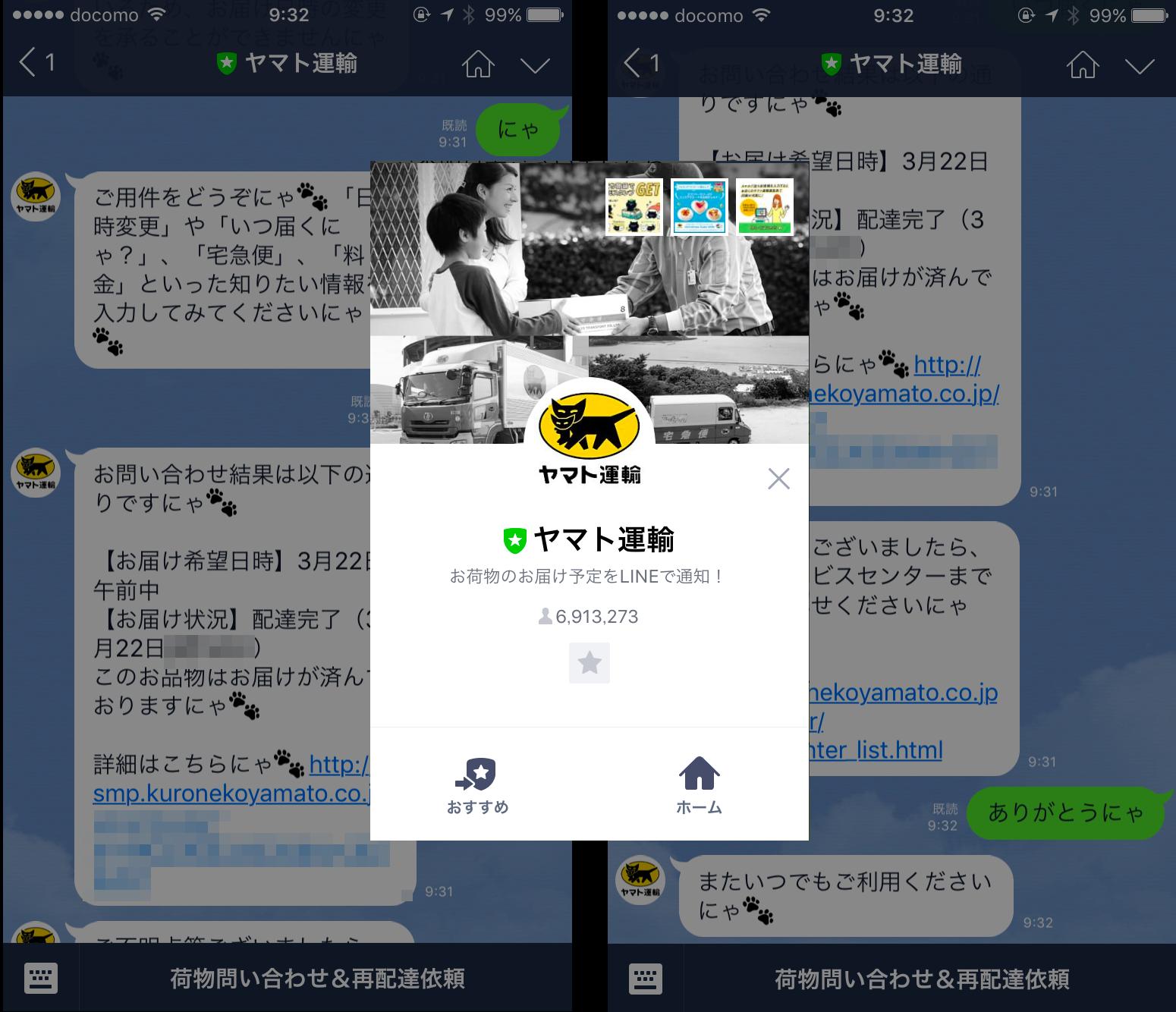yamato03263