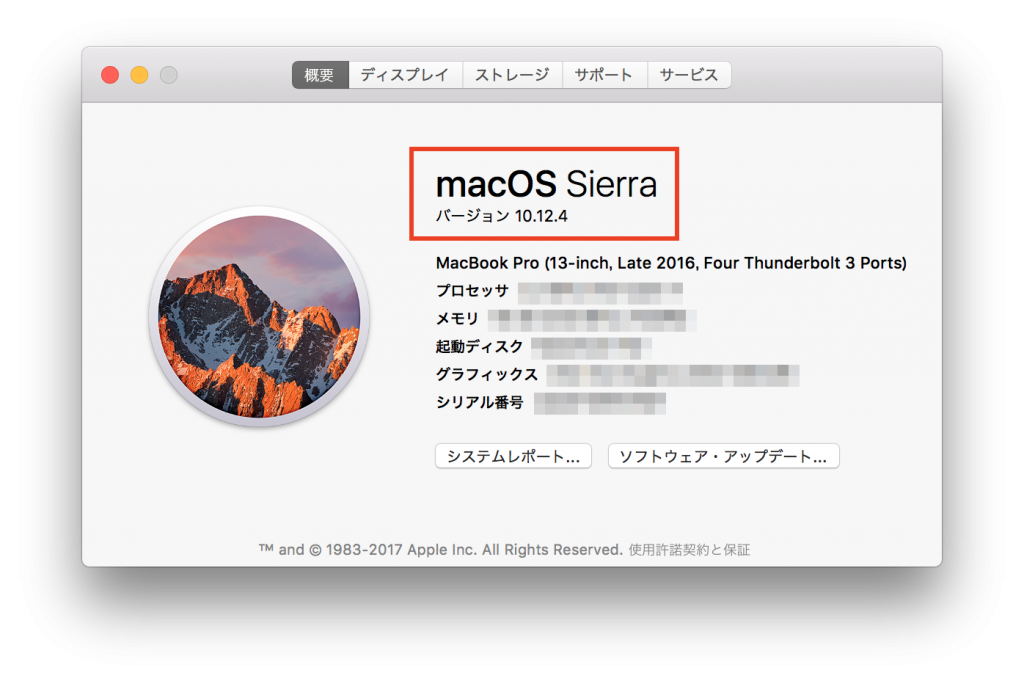 mac04082