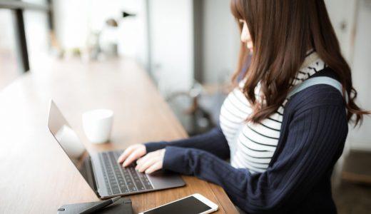 一人暮らしにおすすめのインターネット回線は?僕がWiMAXをおすすめする5つの理由