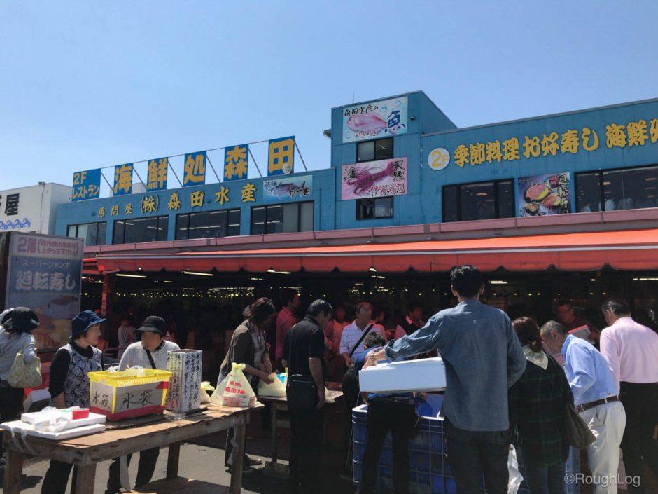 茨城県へ日帰り旅行!那珂湊おさかな市場で新鮮な魚介を食べ歩き。