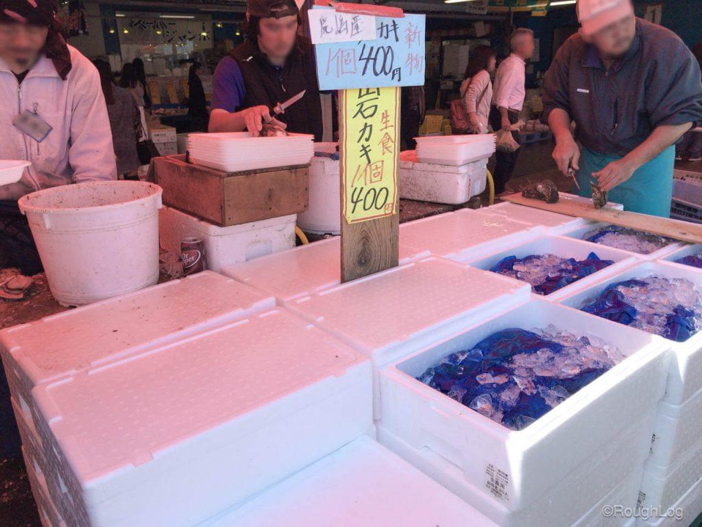 那珂湊おさかな市場で生牡蠣を食べ歩き