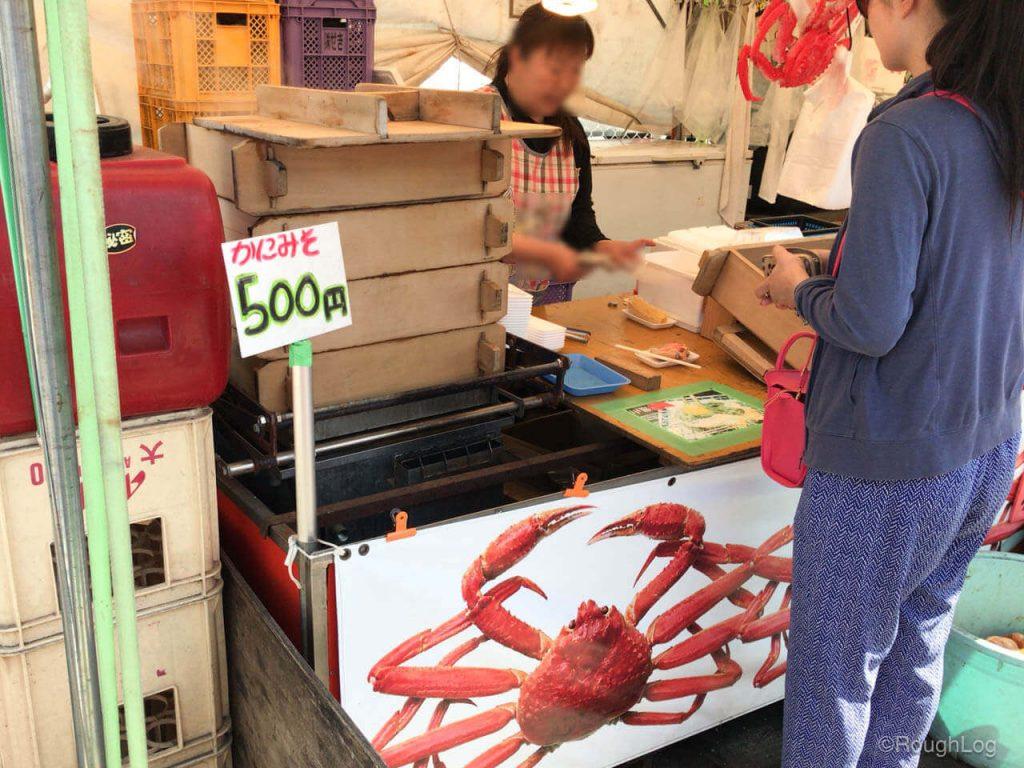 那珂湊おさかな市場でカニ味噌甲羅蒸しを食べ歩き