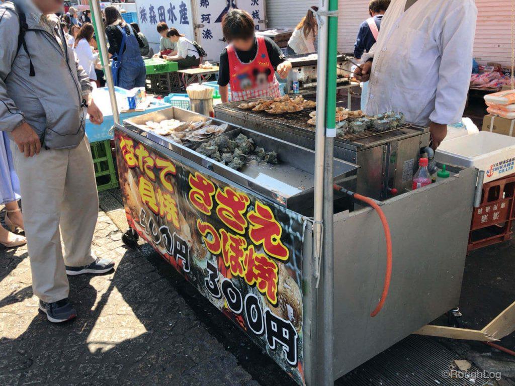 那珂湊おさかな市場でほたて貝焼き、さざえつぼ焼き、焼きウニまで食べ歩き