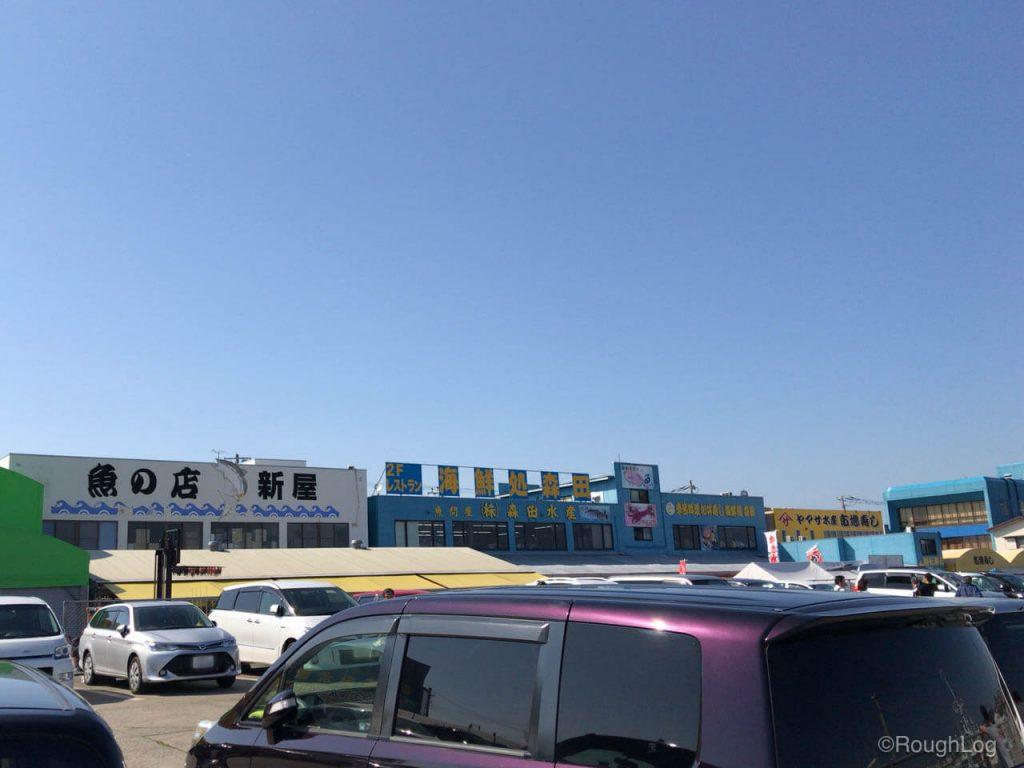 那珂湊おさかな市場ではその日水揚げされた新鮮な魚介類をリーズナブルに販売している