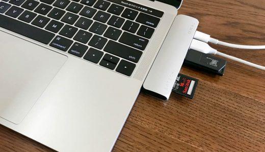 MacBook (Pro・Air)用USB-Cハブの大本命!Satechi Type-C Pro Hubの完成度が高い!