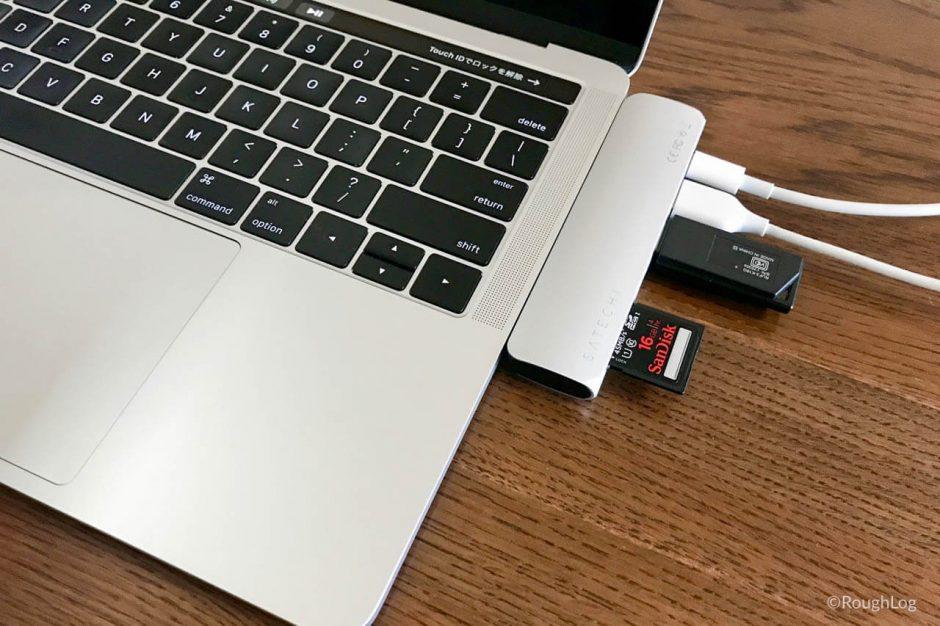Satechi USB Type-C Proハブをレビュー