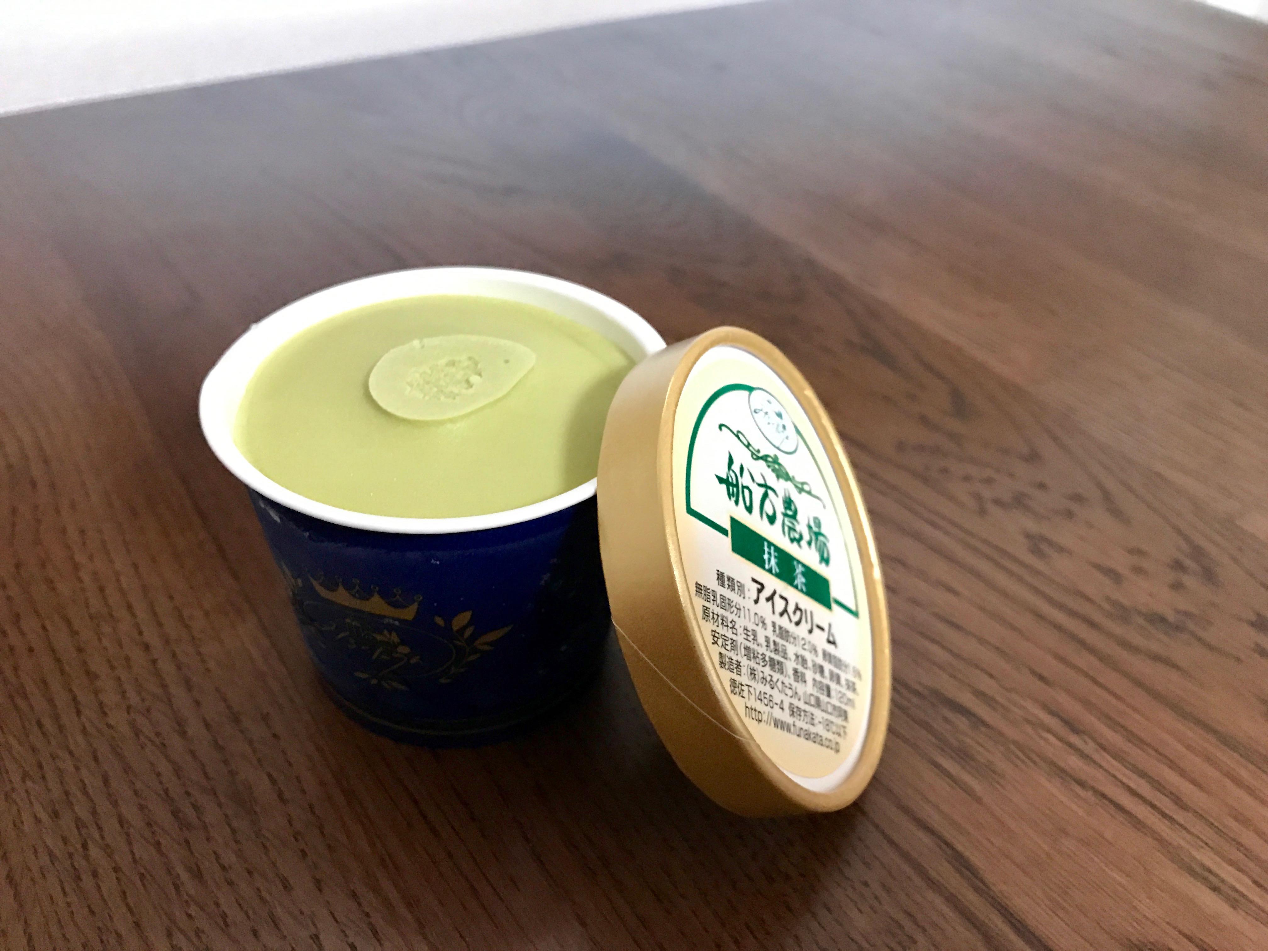船方農場抹茶アイスクリーム