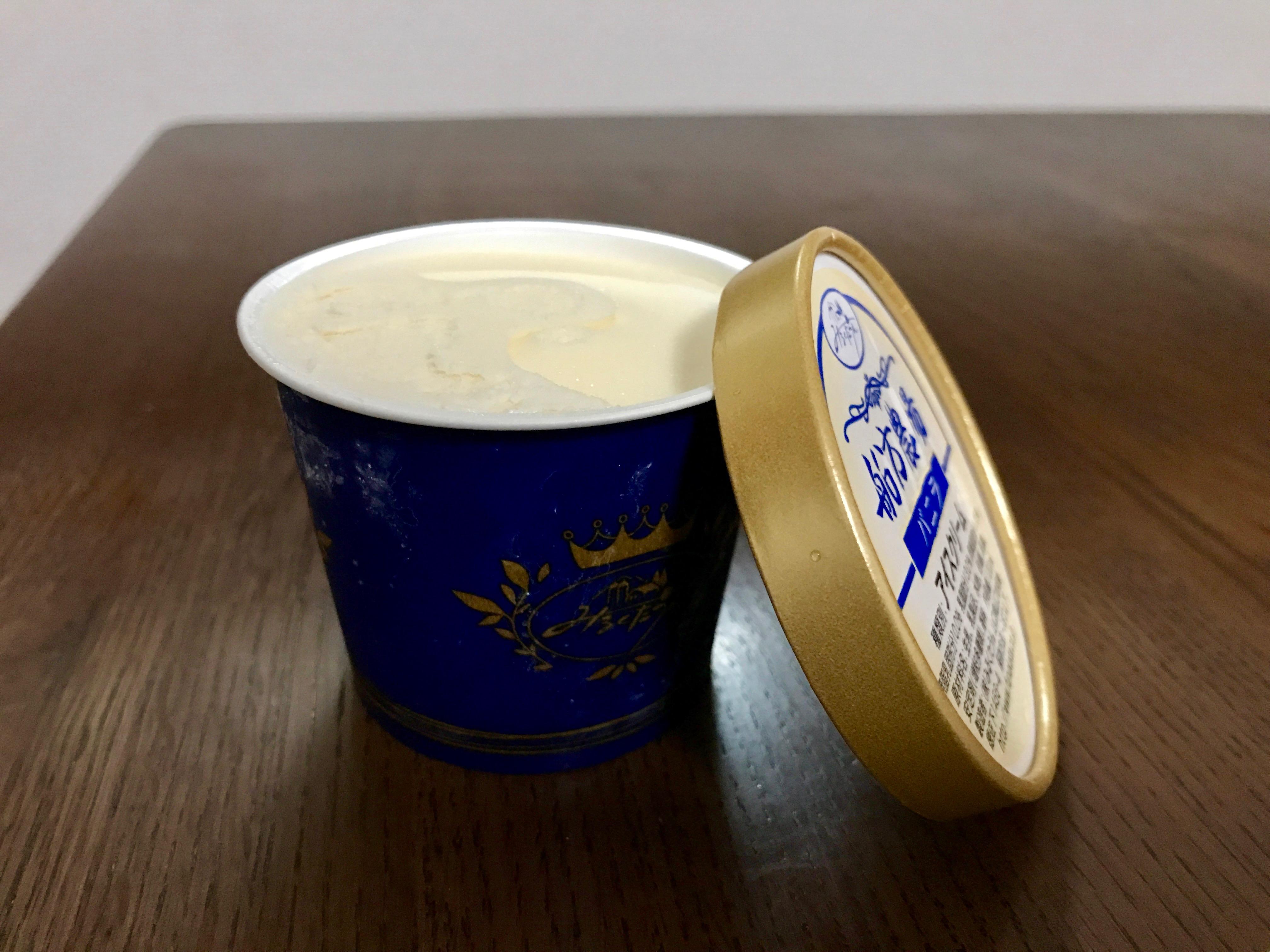 船方農場バニラアイスクリーム