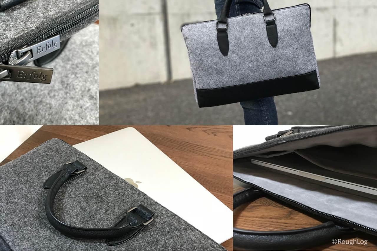 Macの持ち運びにおすすめ!オンオフ使えるErfolgの薄型軽量PCバッグ