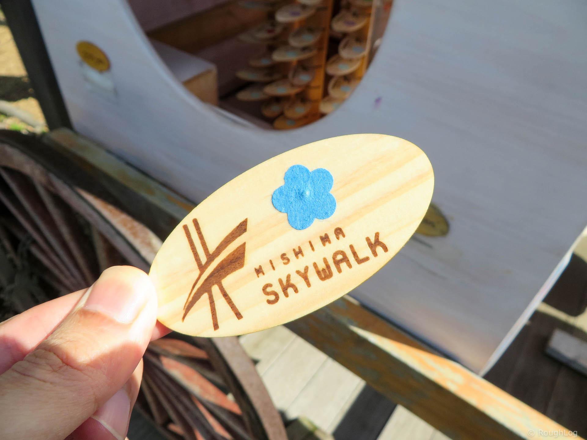 三島スカイウォーク flower drop