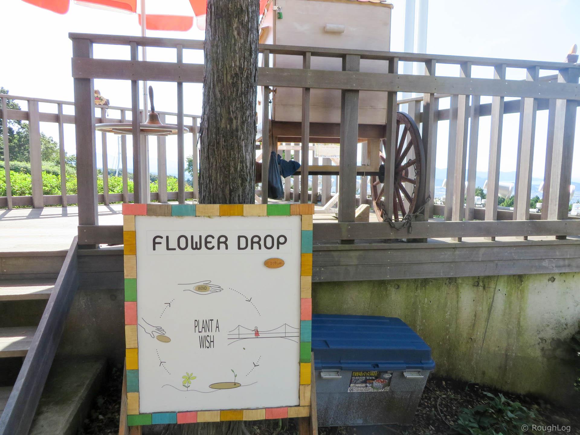 「flower drop」のワゴン販売