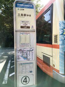 元箱根港 東海バス