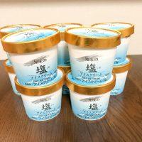 【ふるさと納税】ほんのり塩味とまろやかな甘みが絶妙な「知床の塩アイスクリーム」がうまい!|北海道羅臼町