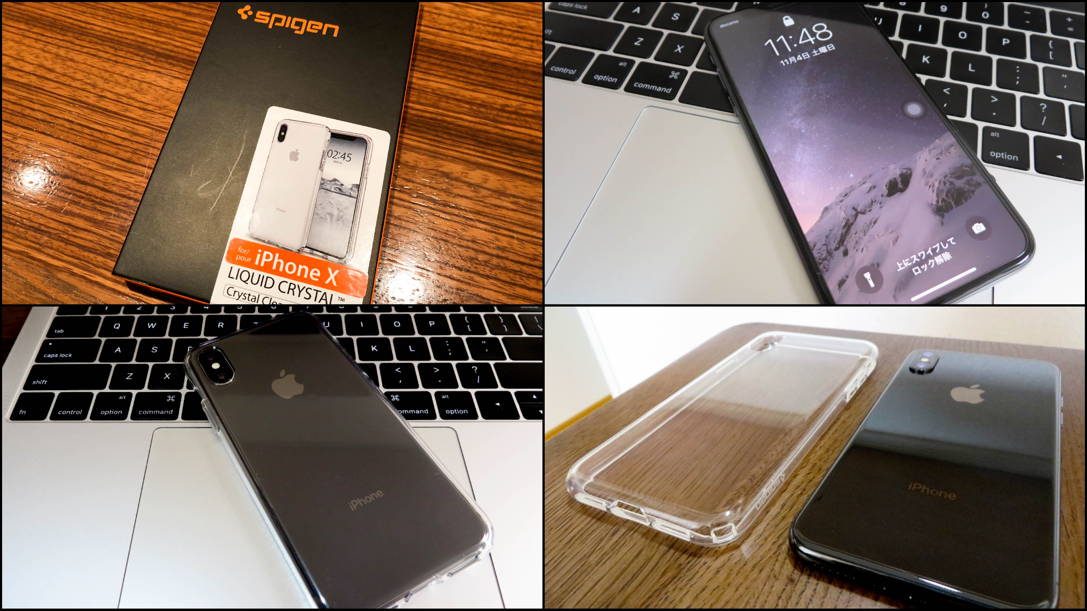 Spigen iPhone X ケース Liquid Crystal