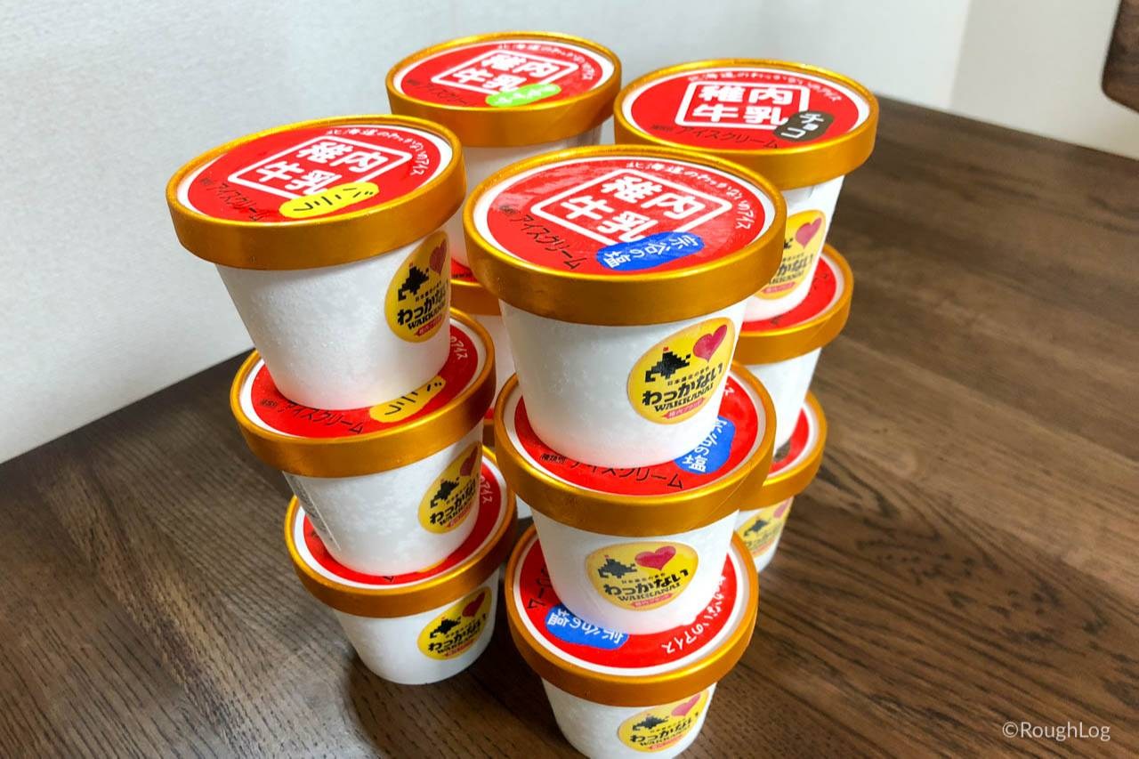 稚内牛乳アイスクリームのセット