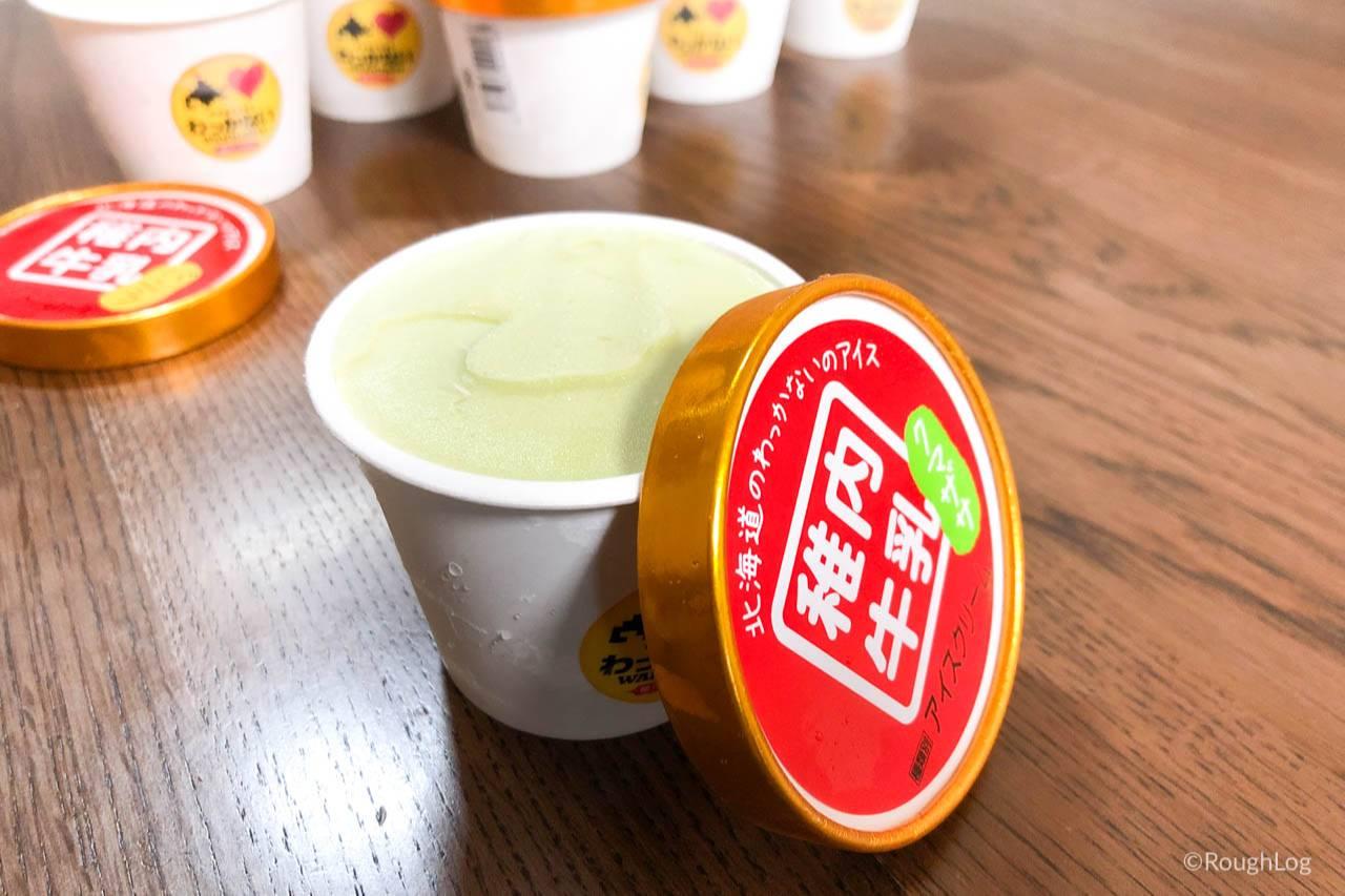 稚内牛乳アイスクリームのクマザサ味