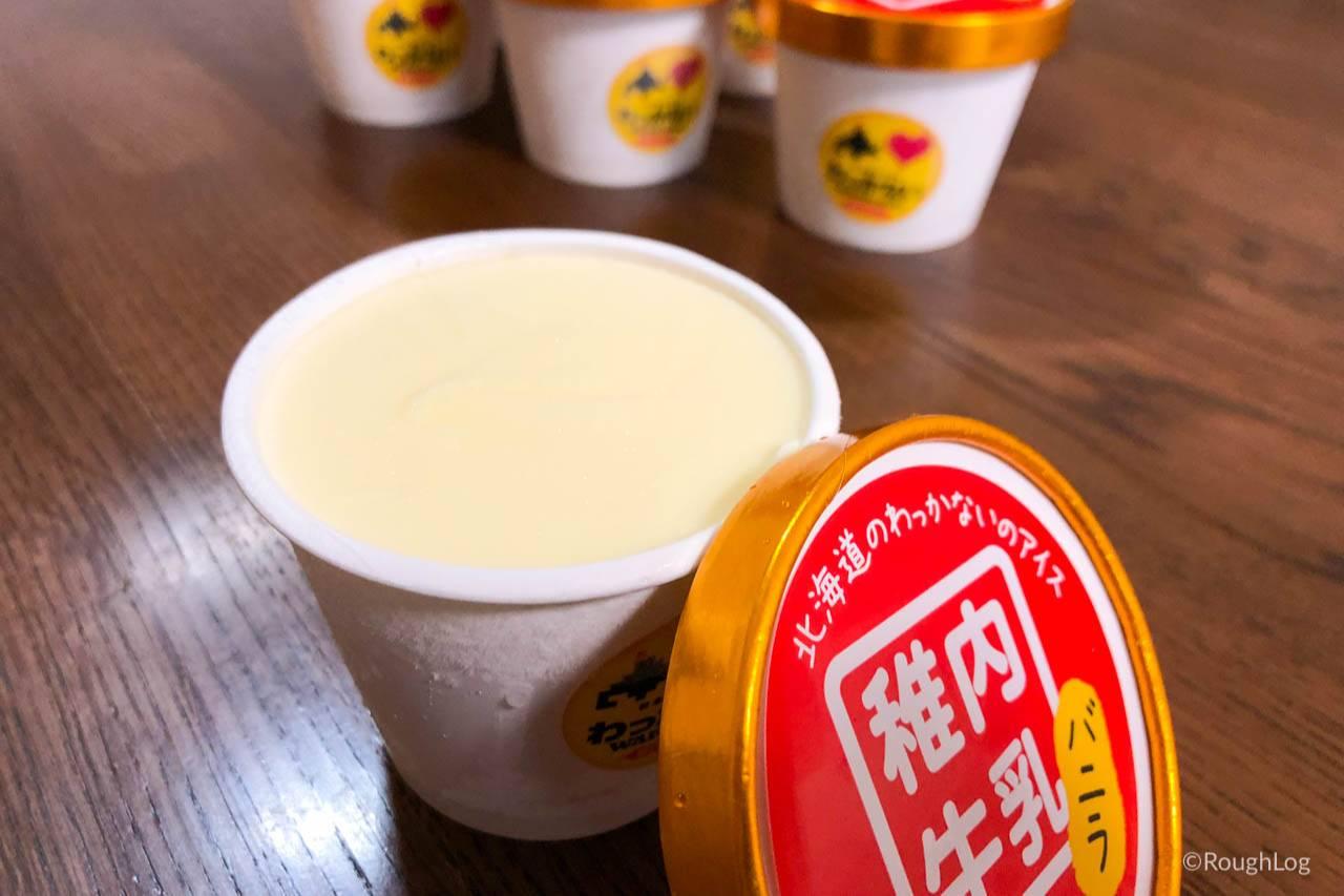 稚内牛乳アイスクリームのバニラ味