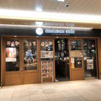 JR千葉駅改札内とは思えない!雰囲気のいい電源カフェ「common cafe(コモンカフェ) 千葉駅店」
