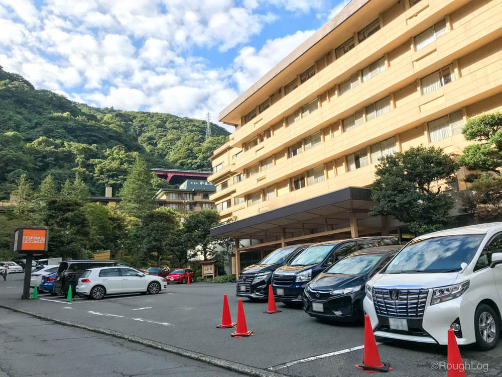 箱根 ホテルおかだ 外観