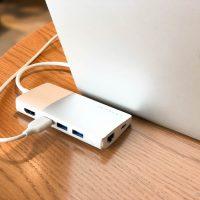 洗練されたSatechiのUSB-CハブでMacBook(Air・Pro)も快適!多機能な変換アダプタ