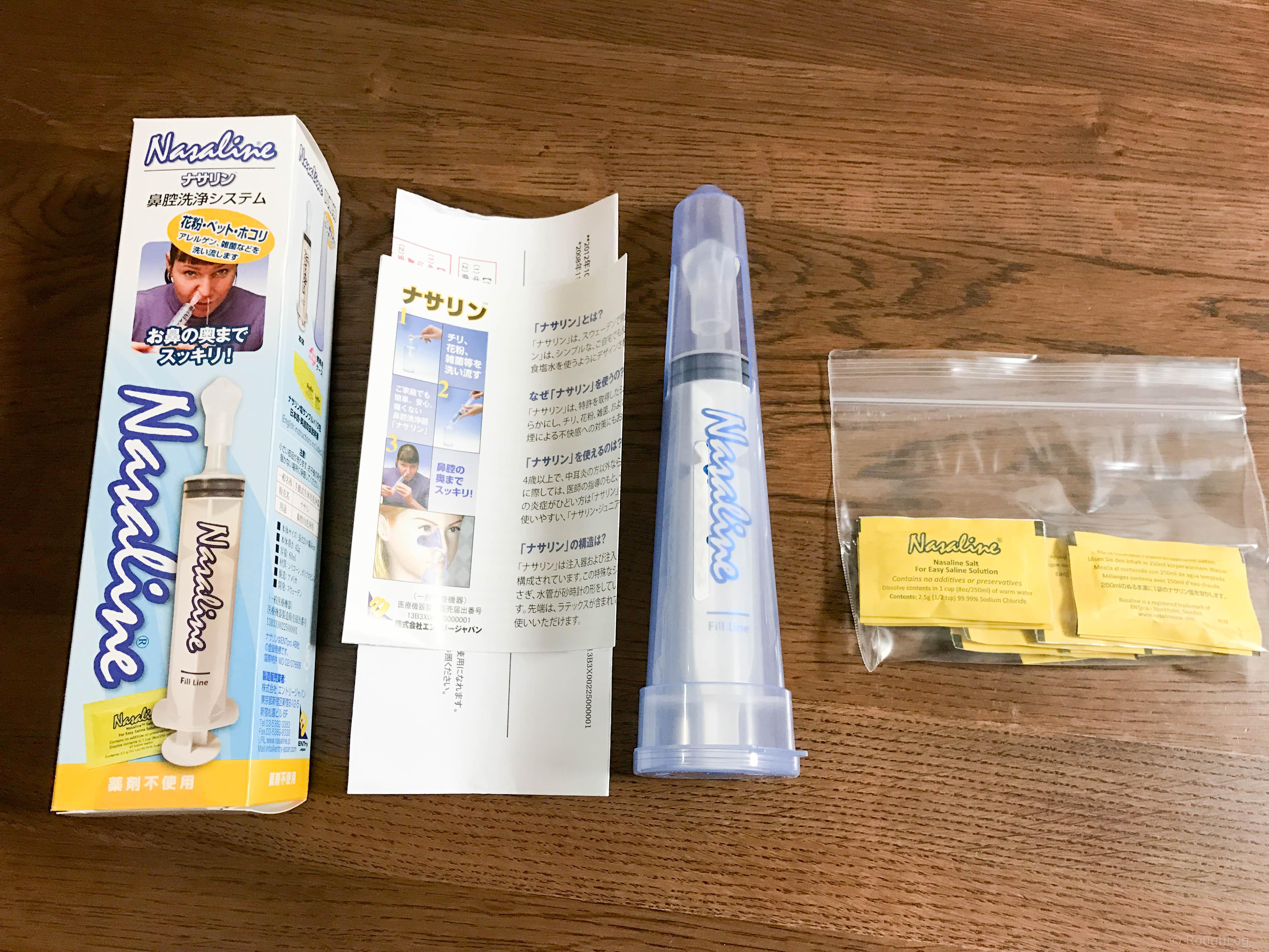 ナサリン鼻洗浄器の同梱物
