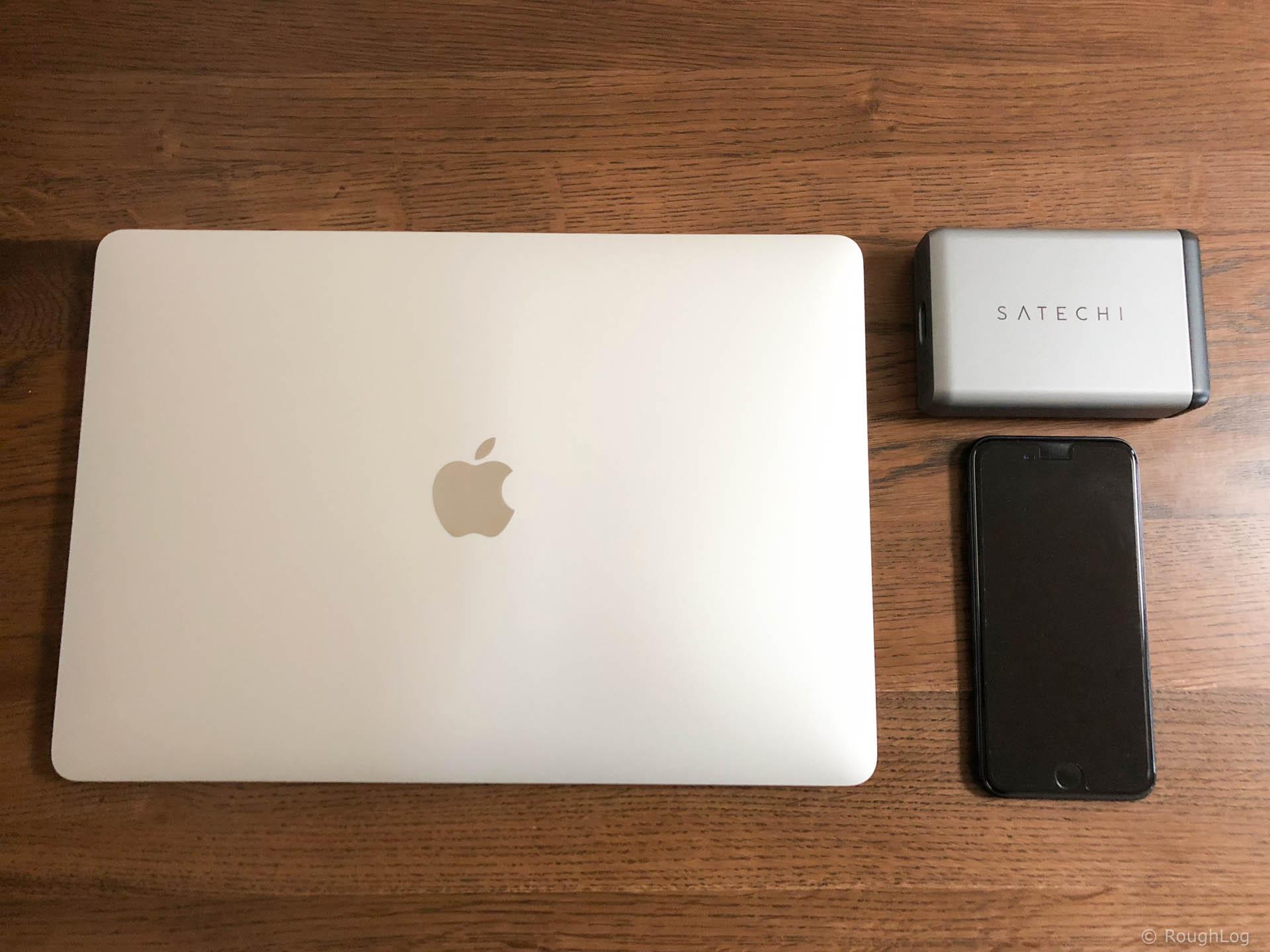 Satechi Type-C トラベルチャージャーとMacBook Pro・iPhoneX