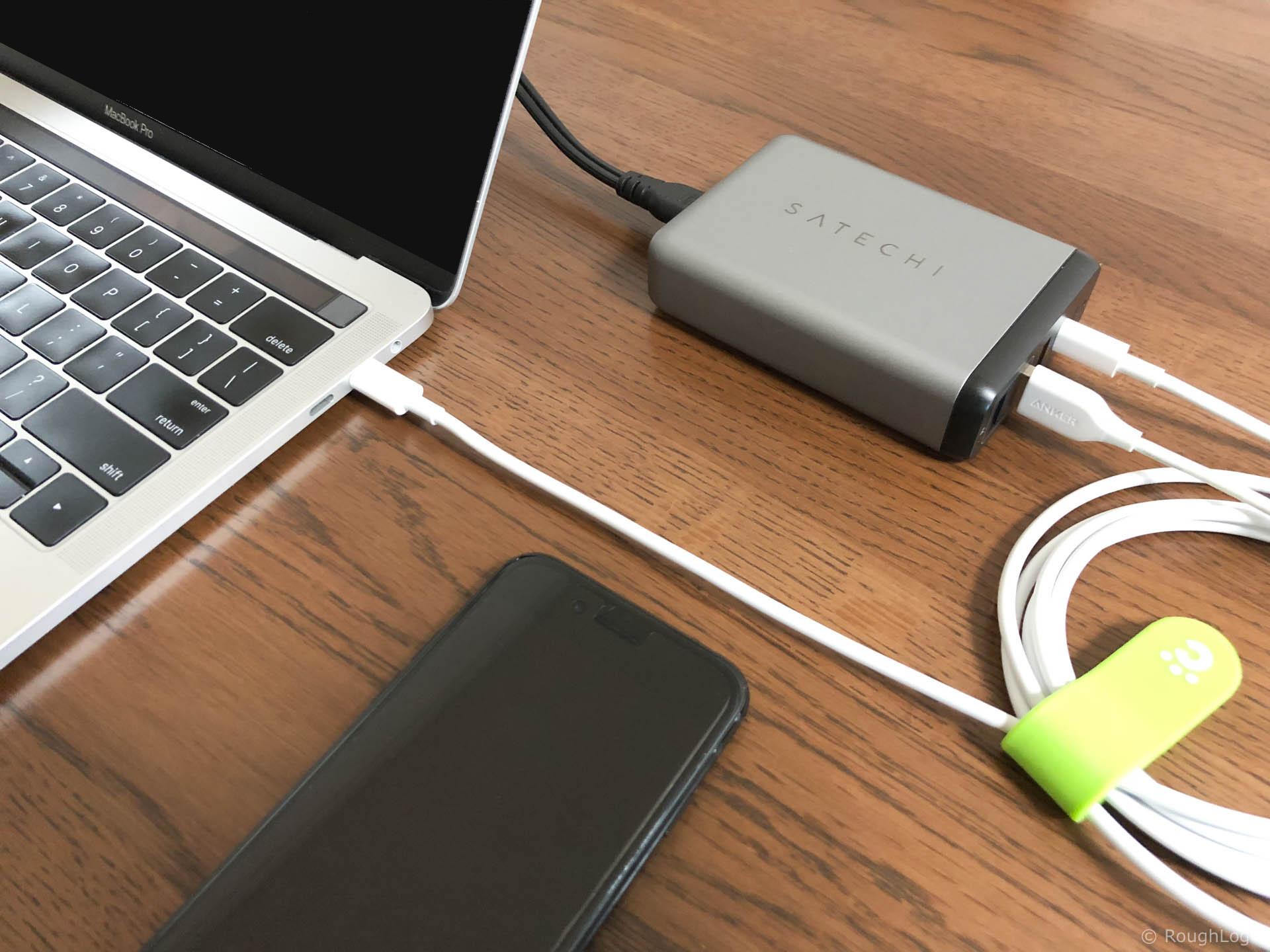 Satechi Type-C トラベルチャージャーでMacBook Pro・iPhoneXを同時に充電