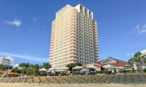 ザ・ビーチタワー沖縄のホテル外観