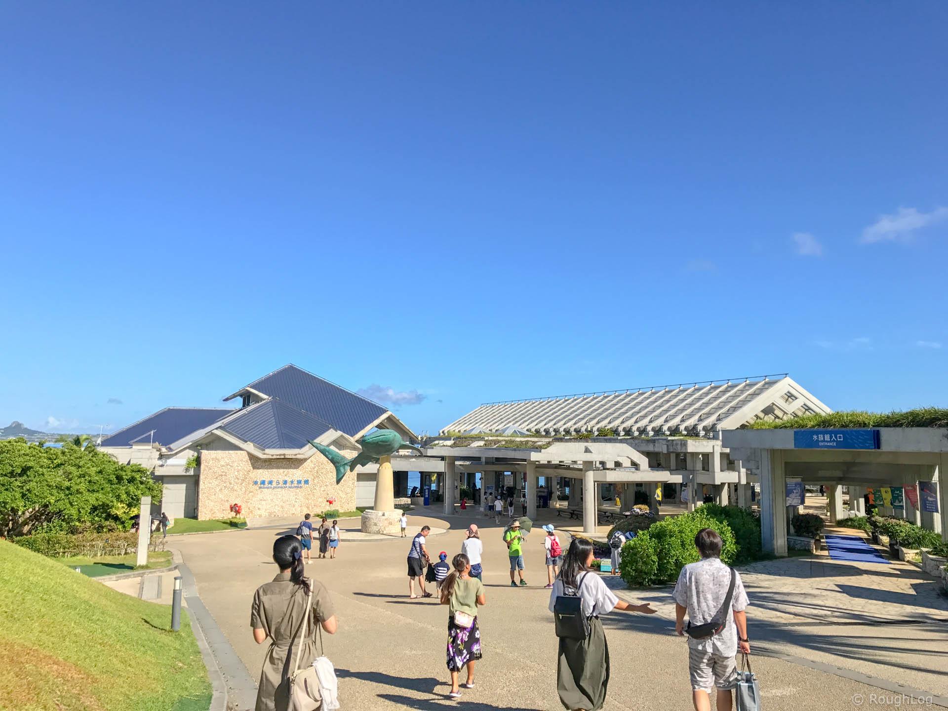 駐車場から沖縄美ら海水族館へ向かう