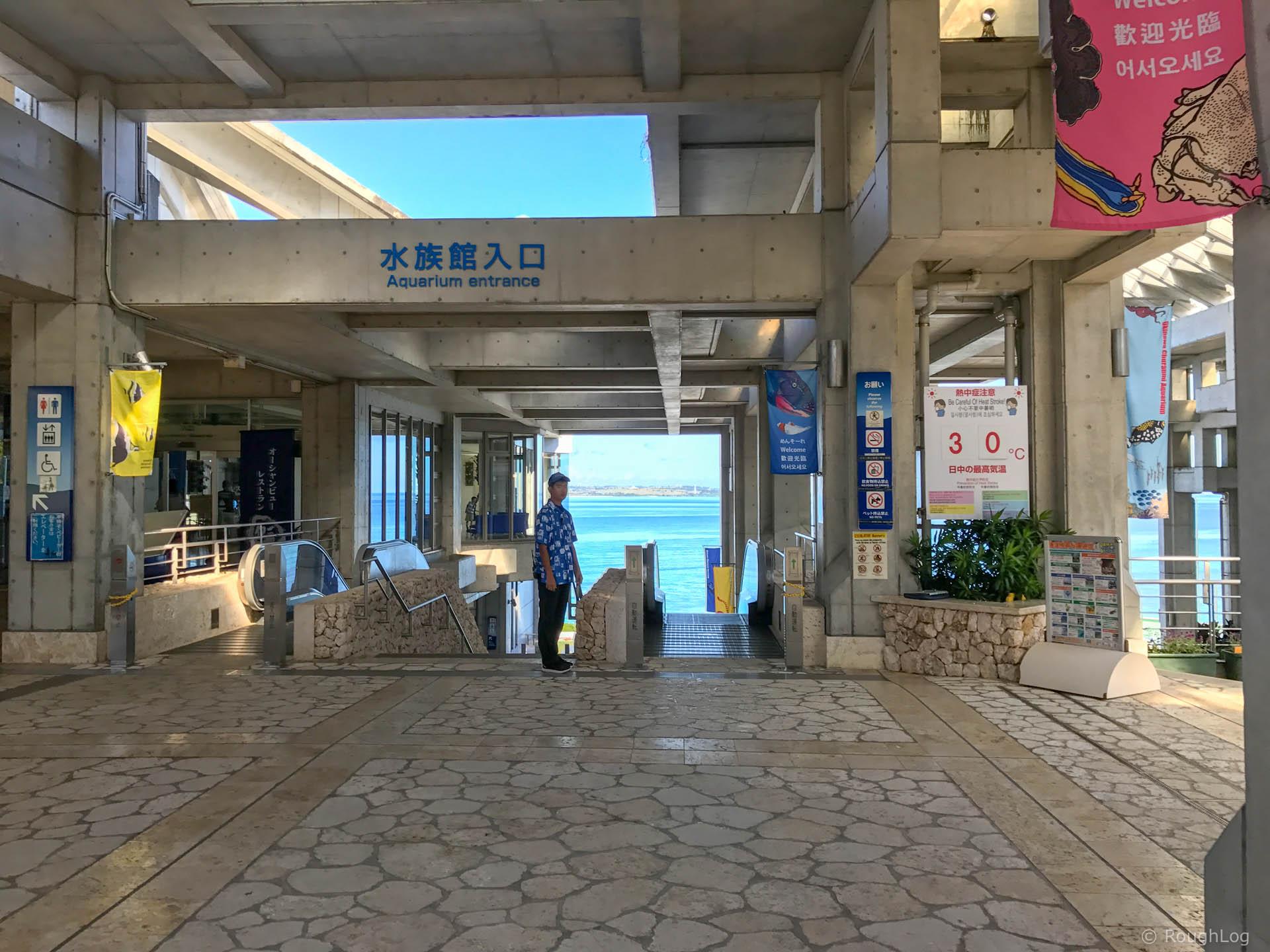 沖縄美ら海水族館入口手前