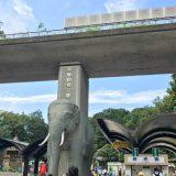 多摩動物公園入園口