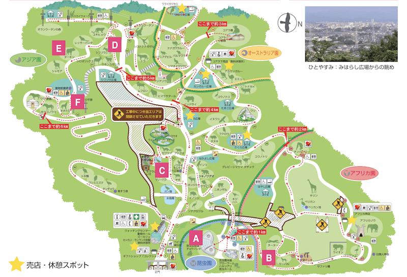 多摩動物公園マップ