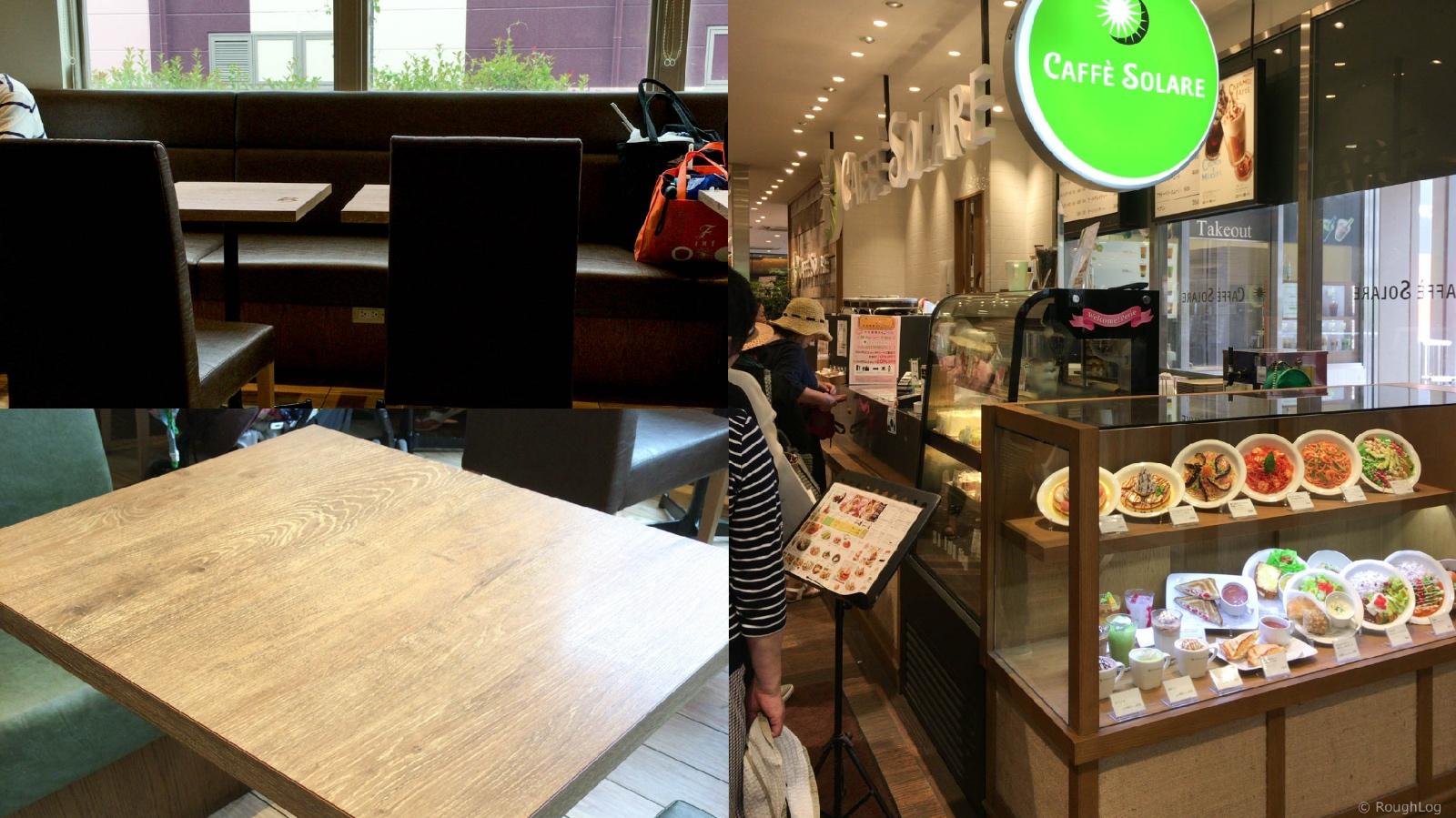 海浜幕張駅改札内にある便利な電源カフェ「カフェソラーレ海浜幕張駅店」