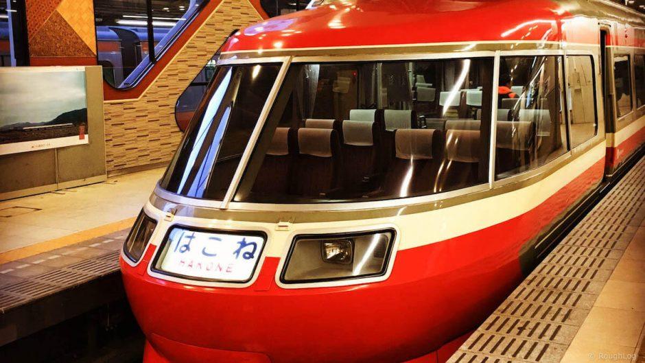 小田急電鉄ロマンスカーで行く日帰り箱根旅行