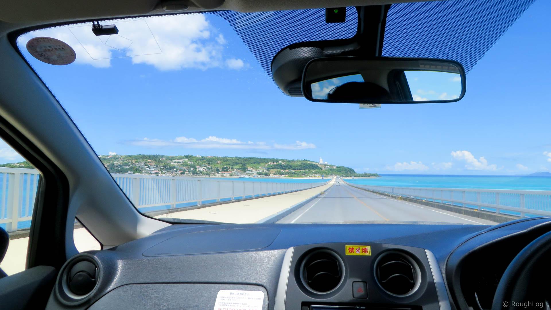 沖縄本島から離島「古宇利島」まで車で移動